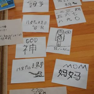 Our Chinese Characters work.