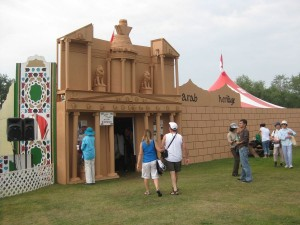 The front of the Arab Pavillion